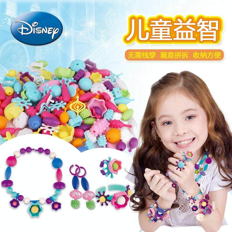 Disney Creative DIY Girls Beads Chain