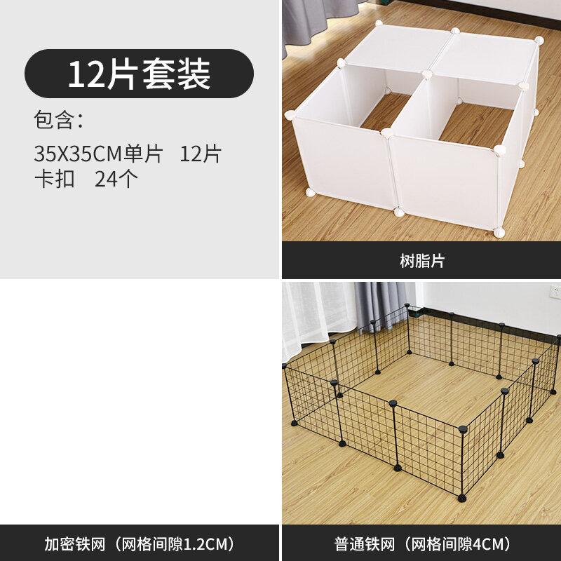 Jual Pagar Hewan Peliharaan Pagar Dalam Ruangan Anjing dan Kucing Peredam Isolasi Pagar Pembatas Rumah Kombinasi Gratis Kandang Anjing Kecil Kelinci Hari Ini