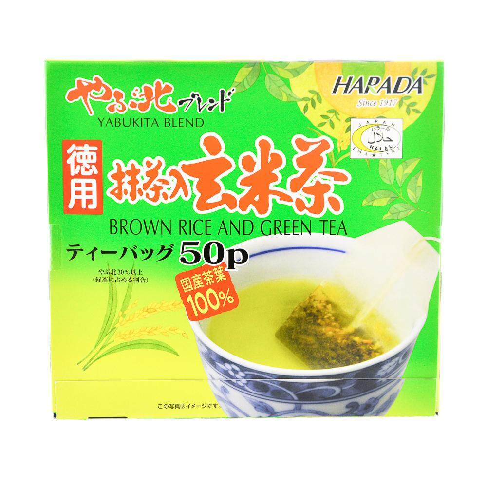Harada Yubukita Blend Brown Rice & Green Tea (50sac ) Halal
