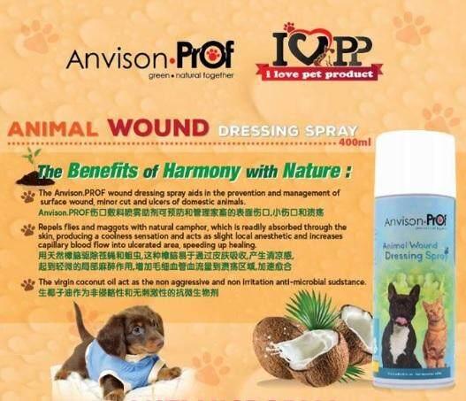 Anvison Animal Wound Dressing Spray 400ML
