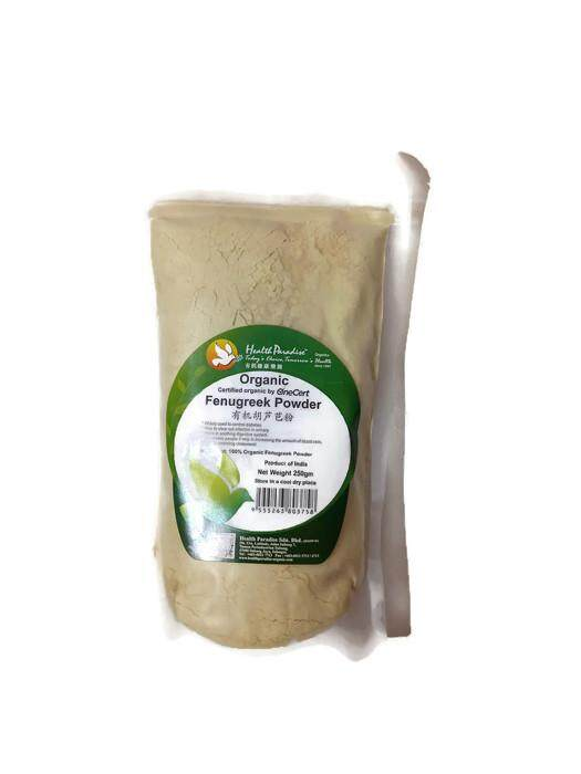 Health Paradise Organic Fenugreek Powder [250g]
