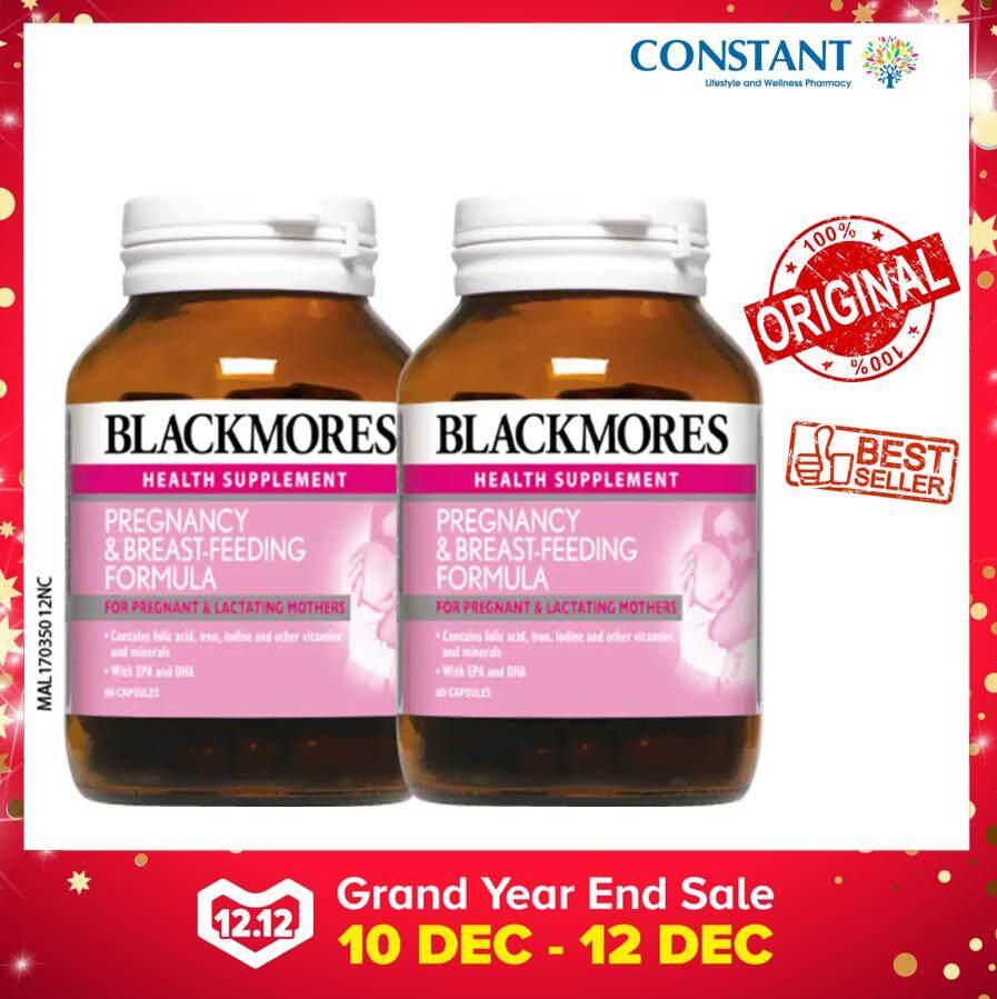 Blackmores Pregnancy & Breast-Feeding Formula 60's x 2