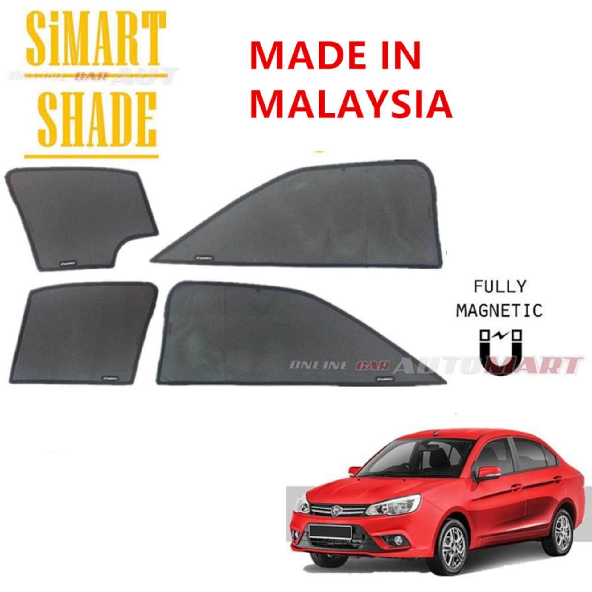 Simart Shade Magnetic Custom Fit OEM Sunshade For Proton Saga New Yr 2016 4pcs (Made In Malaysia)