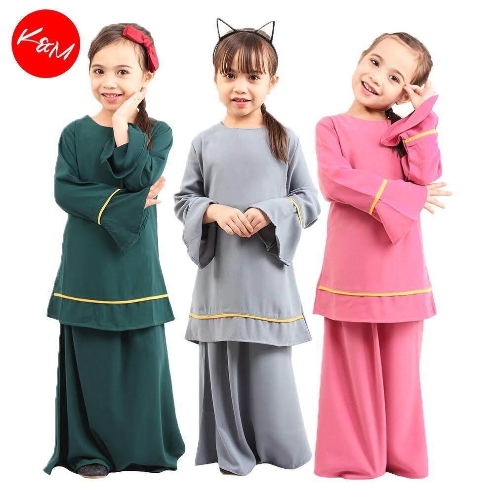 Aarika Kids Baju Kurung / Girls Traditional Wear [M12296]