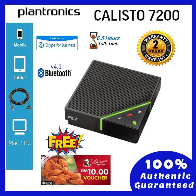 Plantronics CALISTO 7200 - Bluetooth speakerphone with four directional microphones (2 Years Warranty)