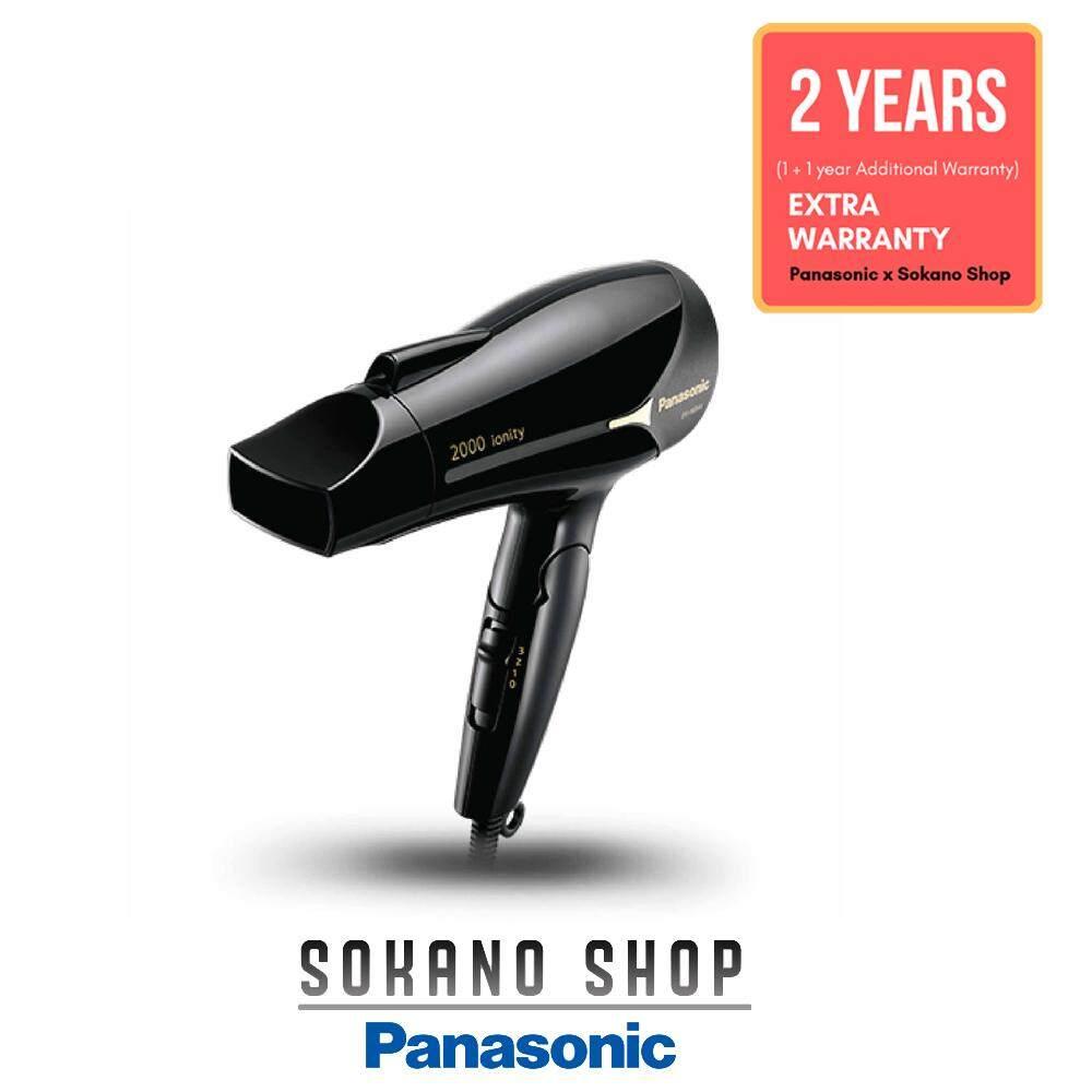 (RAYA 2019) Panasonic EH-NE64-K Hair Dryer Ionic Fast Drying (2000 W)