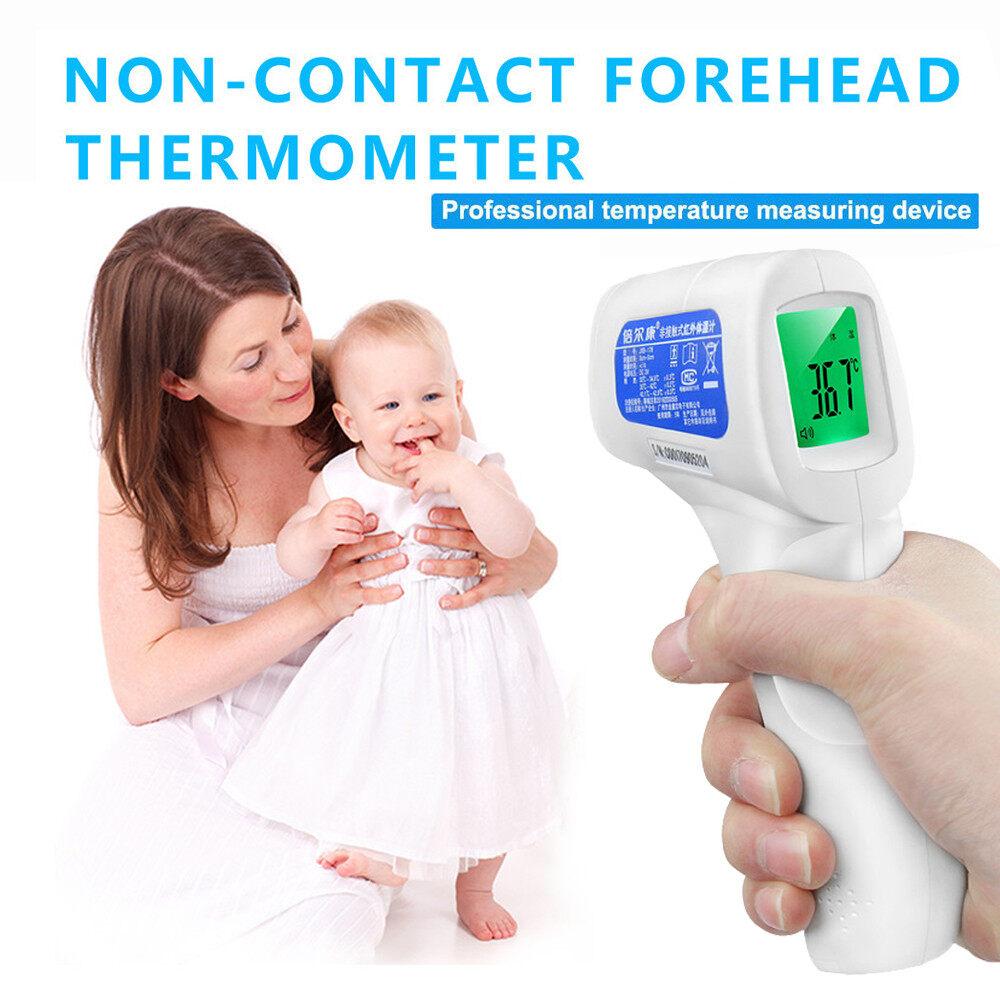 เครื่องวัดอุณหภูมิเด็กร่า...