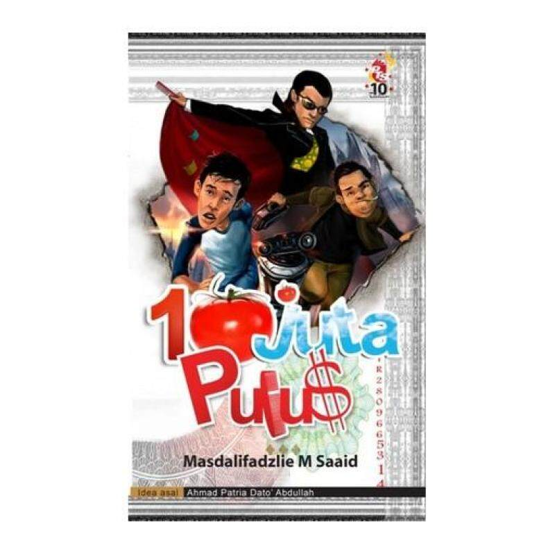 10 Juta Pulus 9789675136542 Malaysia