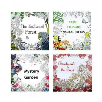 4 UNITS 2016 New Secret Garden An Inky Treasure Hunt And Coloring Book For Children Adult