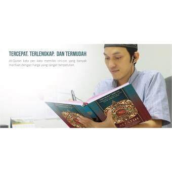 Al-Quran Digital Al-Qolam Mushaf Alfatih Basic Pack (Gold/WhitePen) - 3
