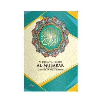 Harga Al-Quran Wakaf Ibtida With English Translation Al-Mubarak (B141)