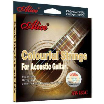 Alice Colourful Acoustic Guitar Strings AW435C