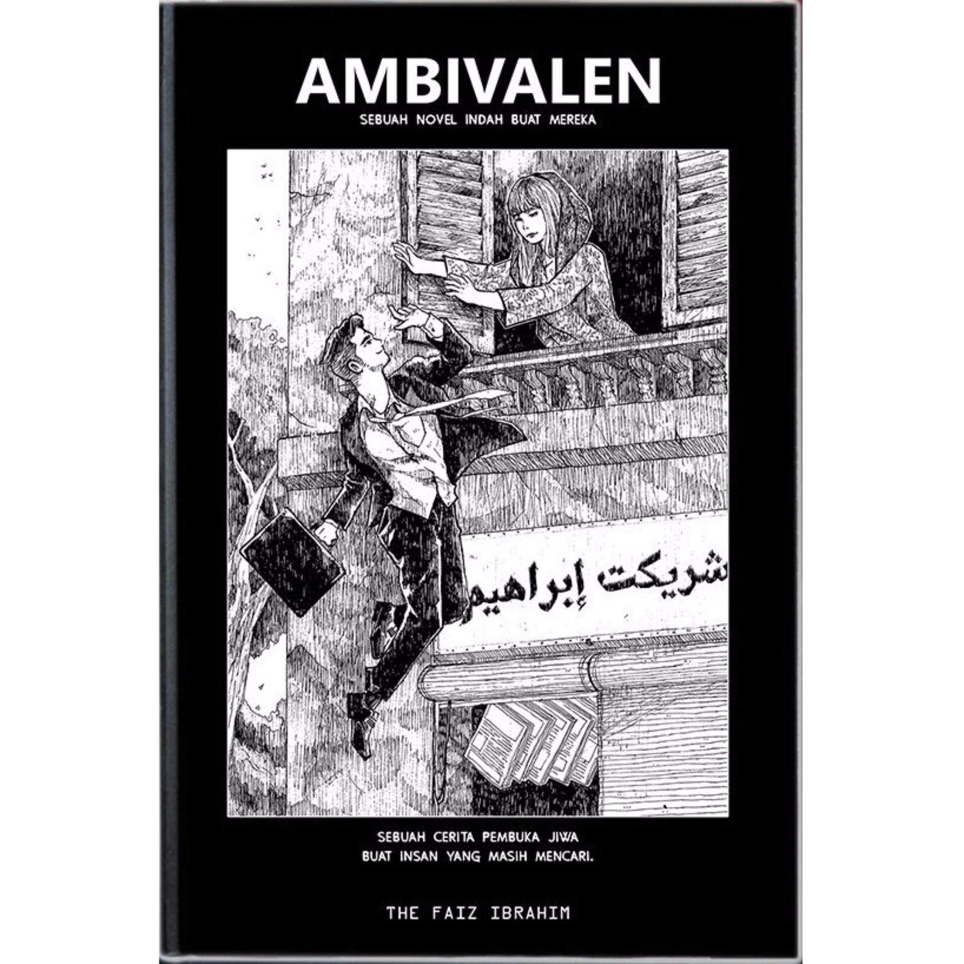 Ambivalen ISBN : 9789671342848  By Author  Faiz Ibrahim