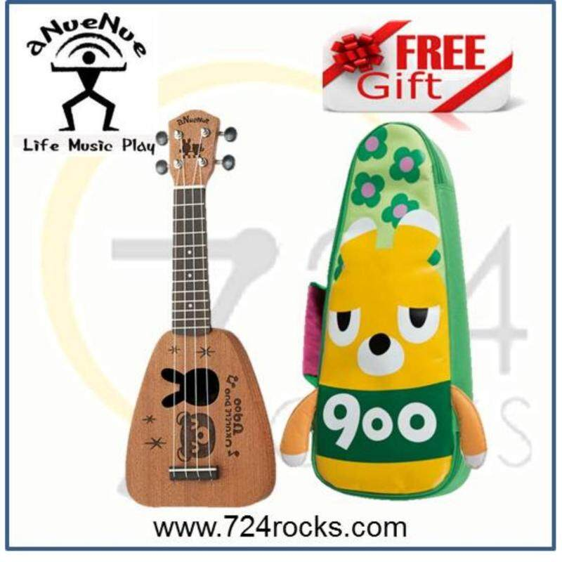 aNueNue Baby 900 21 Soprano Ukulele Free Softcase Malaysia
