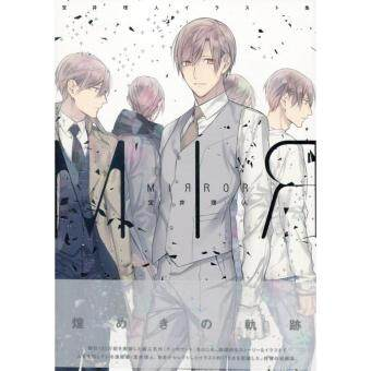 Harga [Art Book] MIRROR by Takarai Rihito