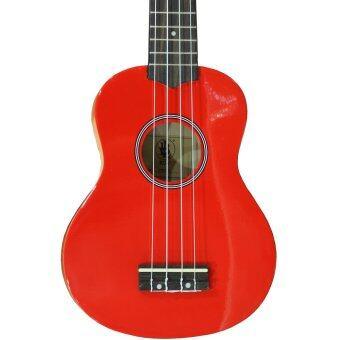 BLW 21 Inch 4 Nylon Strings Soprano Ukulele Hawaii Guitar FREE Bag, Chord Chart, Pick & Sticker (Red) - 2