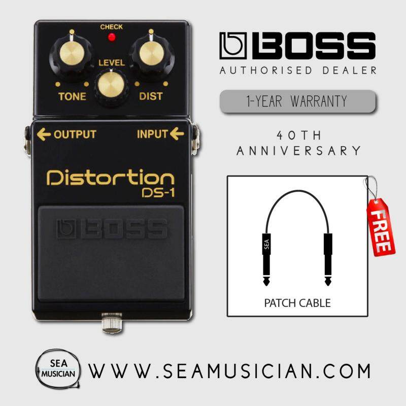 BOSS DS-1 DISTORTION GUITAR PEDAL, 40TH ANNIVERSARY LIMITED EDITION WITH 2 FREE PATCH CABLE Malaysia