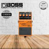 Boss DS-2 Turbo Distortion Guitar Effects Pedal (FREE ORIGINAL Ernie Ball Patch Cable)