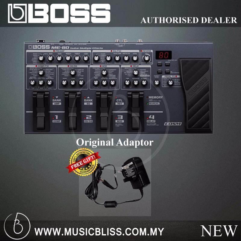 Boss ME-80 Guitar Multiple Effects Pedal with Orginal Boss Adaptor (ME80) Malaysia