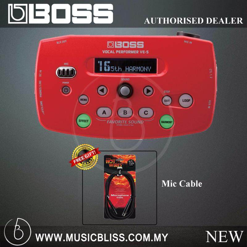 Boss VE-5 Vocal Performer (Red) with Microphone Cable (VE5) Malaysia