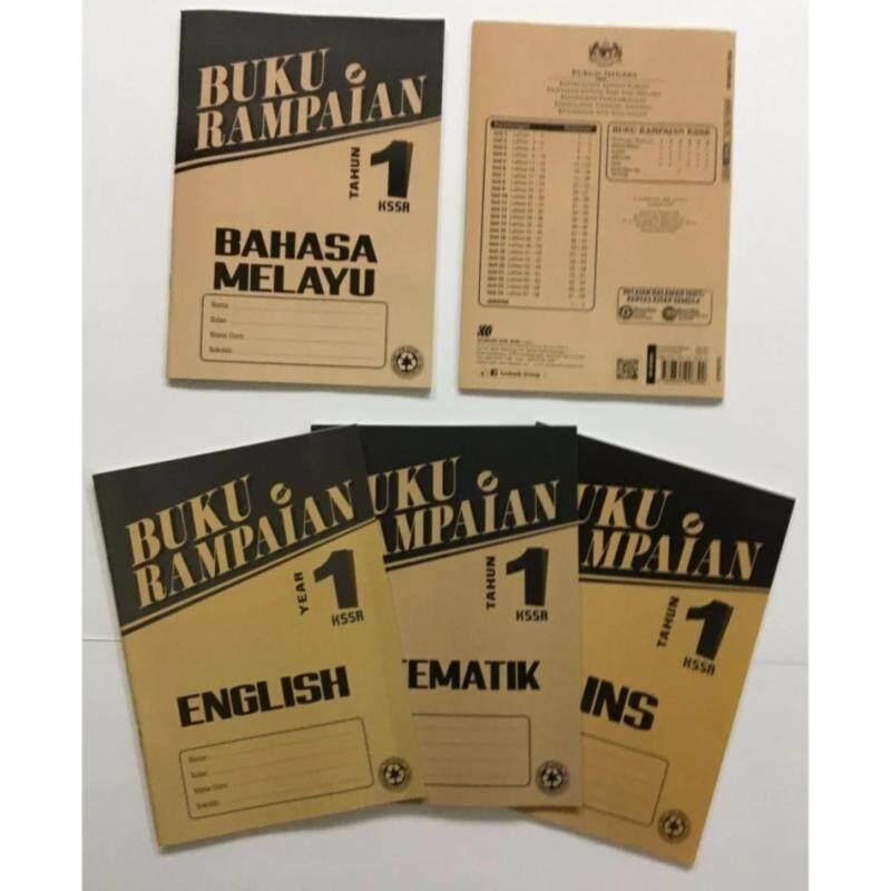 Buku Rampaian KSSR Tahun 1 2018 Malaysia