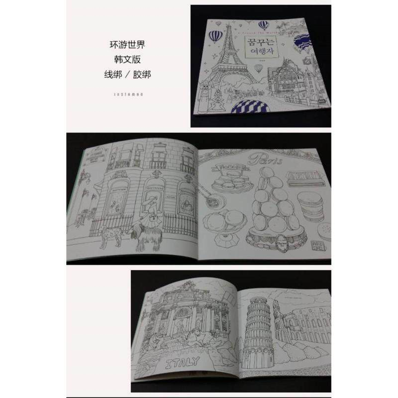 ColoringBook - Around The World Malaysia