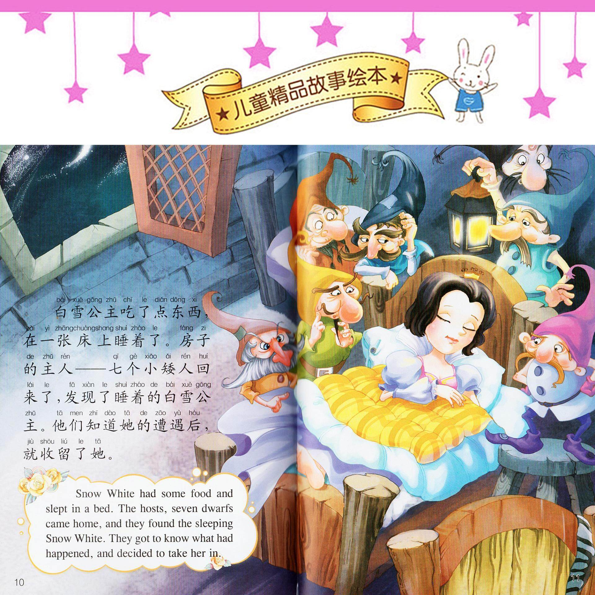 Double Language Kids Story 10 Books_Series 2
