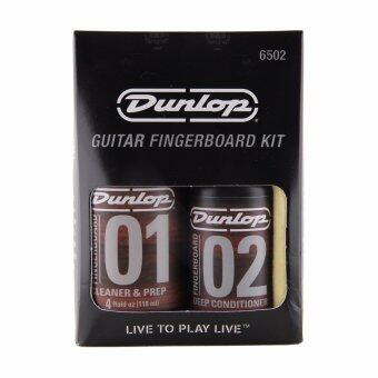 Harga Dunlop 6502 Guitar Fingerboard Care Kit