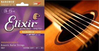 Elixir 16027 Nanoweb Phosphor Bronze Acoustic Guitar Strings 11-52