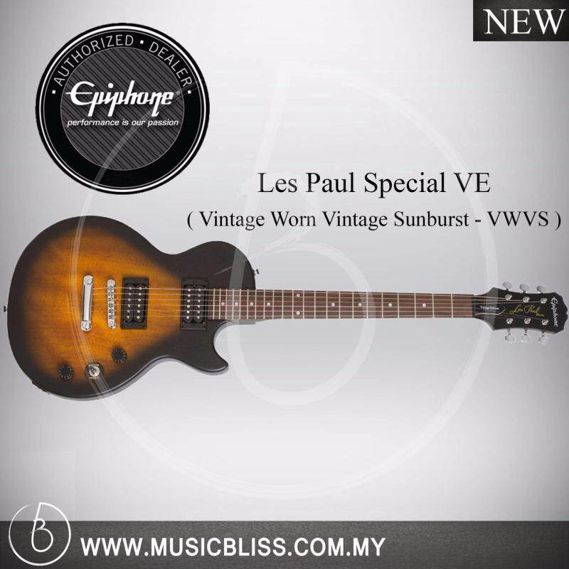 Epiphone Les Paul Special VE Electric Guitar (Vintage Worn Vintage Sunburst) Malaysia
