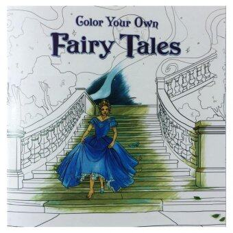 Fairy Tales 2016 New Secret Garden An Inky Treasure Hunt AndColoring Book For Children Adult Relieve
