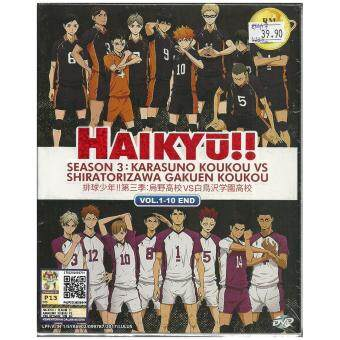 HAIKYU!! SEASON 3 : KARASUNO KOUKOU VS SHIRATORIZAWA GAKUEN KOUKOU- COMPLETE ANIME TV SERIES DVD BOX SET ( 1-10 EPISODES)