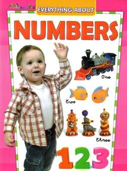 Harga Book Mart Publication Everything About Numbers