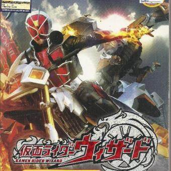Harga KAMEN RIDER WIZARD - COMPLETE TV SERIES DVD BOX SET (1-53 EPISODES)
