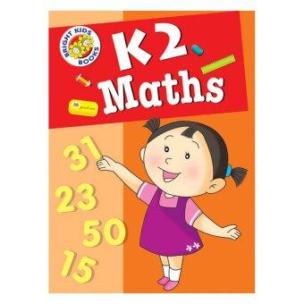 Harga Bright Kids Books : SGAE6105 K2 Maths