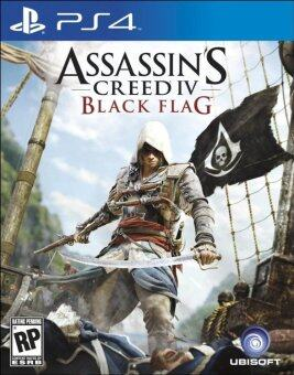 Harga PS4 Assassin's Creed IV Black Flag