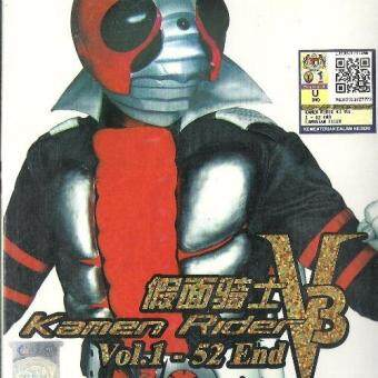 Harga KAMEN RIDER V3 - COMPLETE TV SERIES DVD BOX SET (1-52 EPISODES)