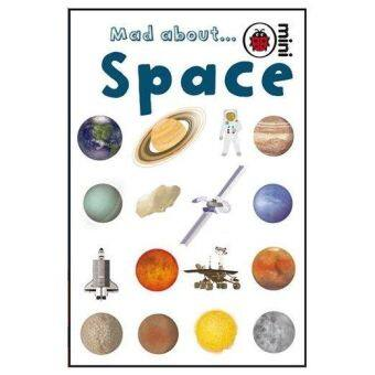 Harga Mad About Space