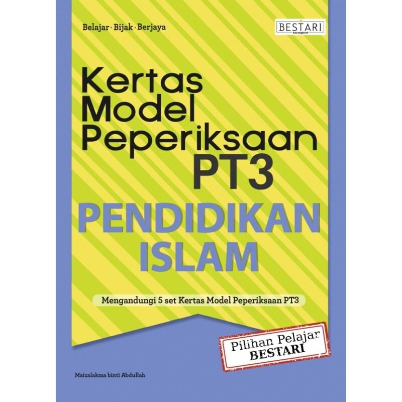 KERTAS MODEL PEPERIKSAAN PT3 - PENDIDIKAN ISLAM Malaysia