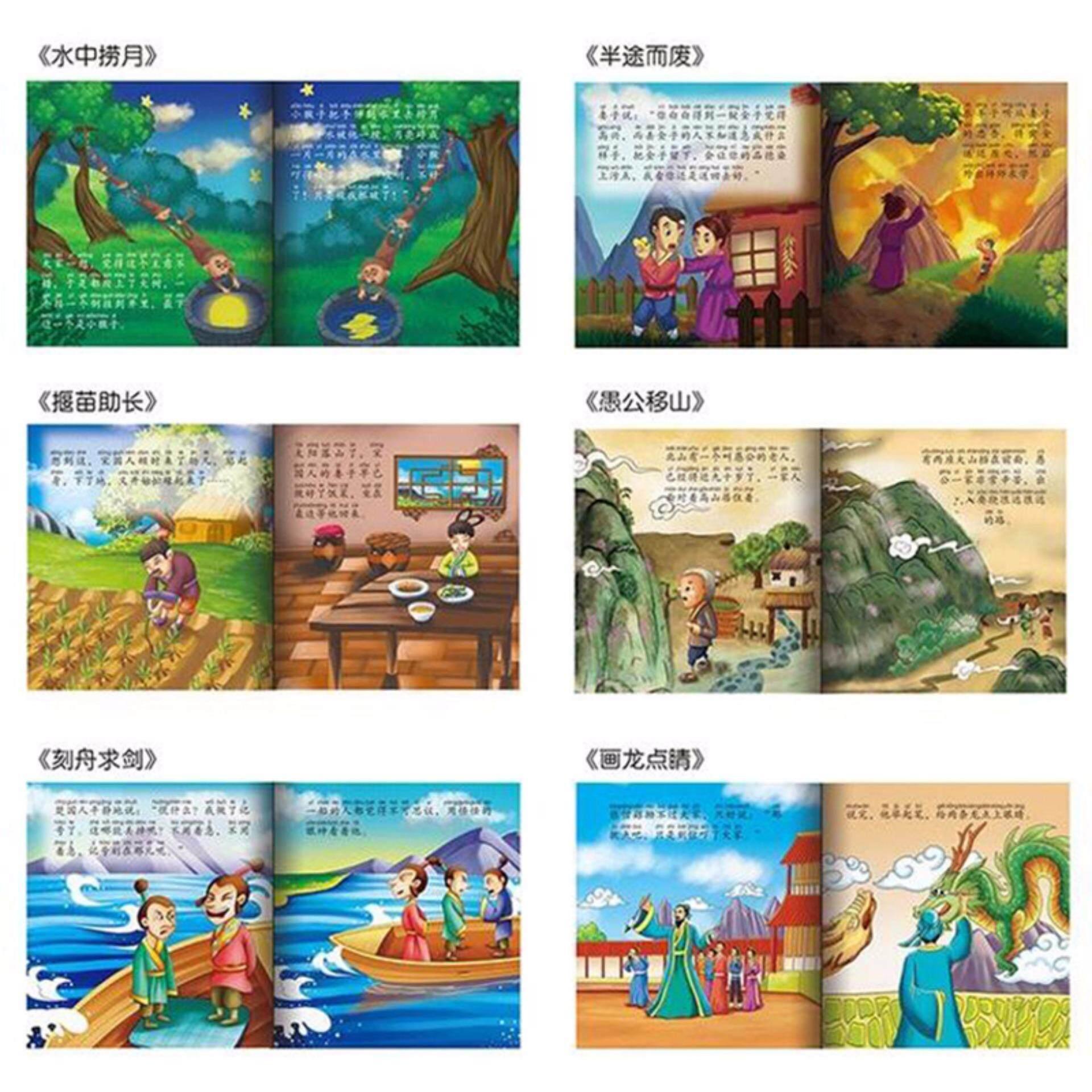 Kid Chinese Idioms Story 20 Books