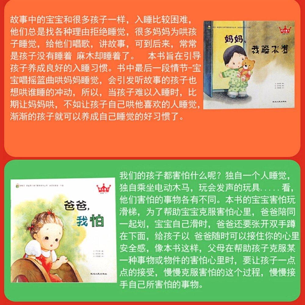 Korean Education Children Picture Book_Series 1 (20 Books Free 10 Story  Books)