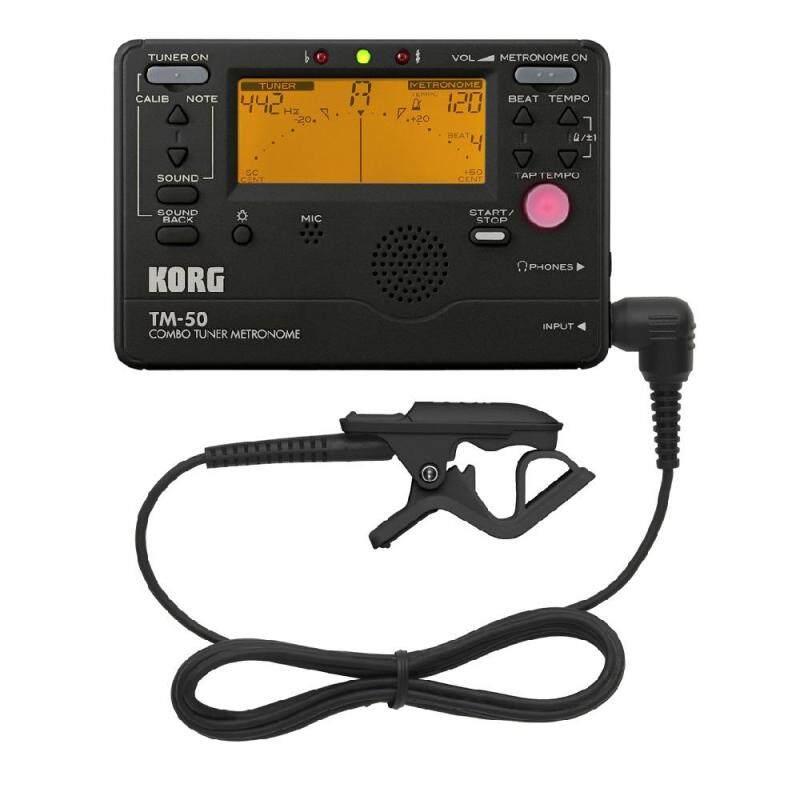 Korg TM-50C Combo Tuner Metronome - Black ( TM50C ) Malaysia