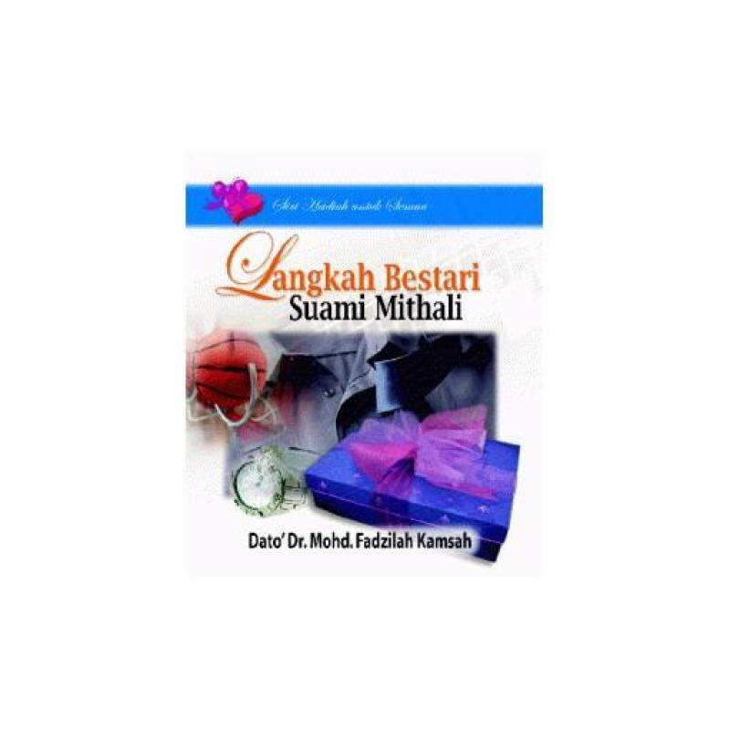 Langkah Bestari Suami Mithali 9789833372552 Malaysia