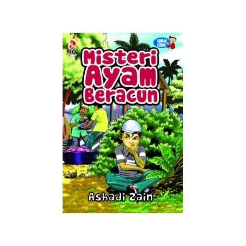 Lebai Cilik: Misteri Ayam Beracun 9789675137655 Malaysia