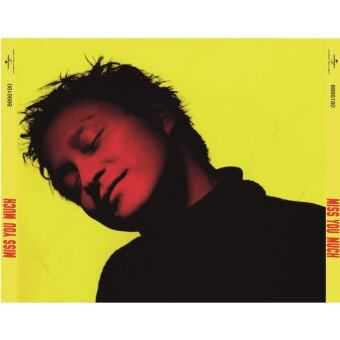 LESLIE CHEUNG: MISS YOU MUCH LESLIE (3CD)