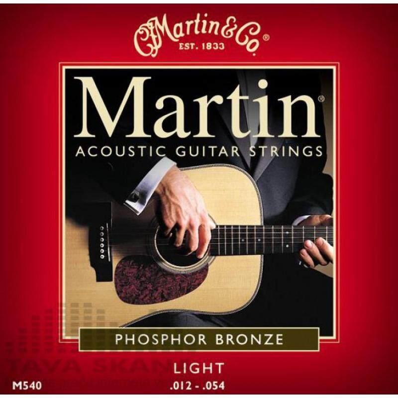 Martin M540 Acoustic Guitar Strings 92/8 Phosphor, 012-054 Malaysia