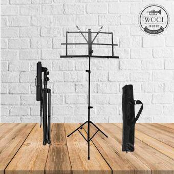 Harga Music Stand with Bag (Foldable)