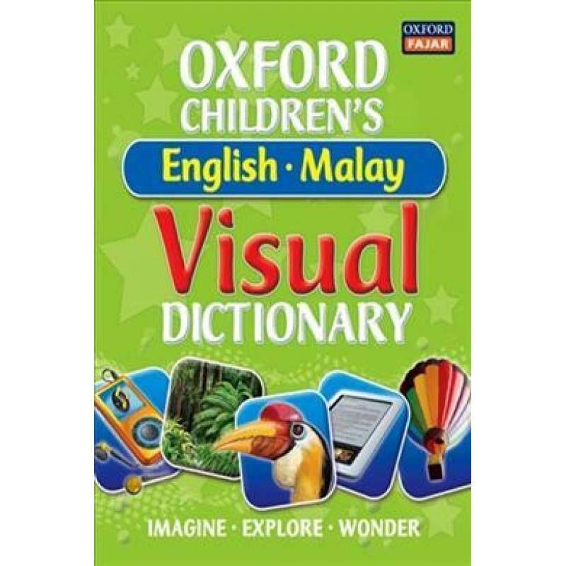 Oxford Childrens Visual Dictionary English - Malay Malaysia