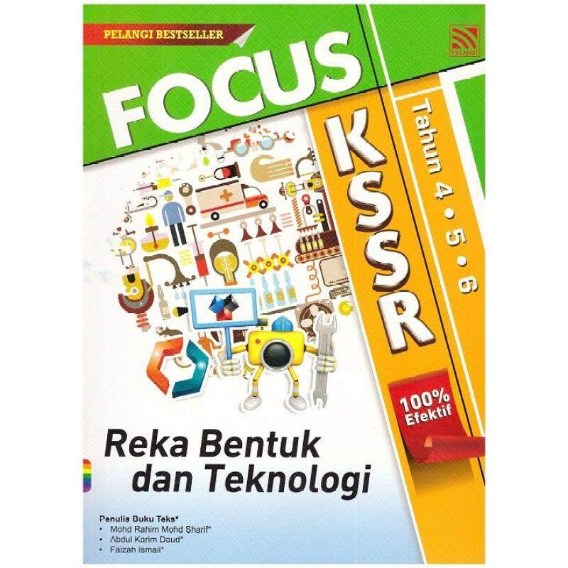 Pelangi Focus KSSR Reka Bentuk dan Teknologi Tahun 4,5 & 6 Malaysia