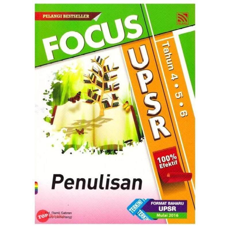 Pelangi Focus UPSR 2017 Penulisan Tahun 4,5,6 Malaysia